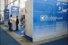 expo2005_12